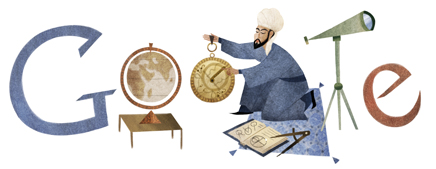 Doodle di Al-Tusi